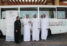 Photo of مؤسسة محمد بن راشد آل مكتوم الخيرية تدعم جمعية الإمارات للصم