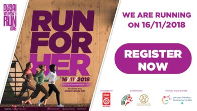 Photo of Dubai Women's Run Announces its Women Of Substance Initiative to Shape a Stronger Community