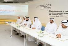 Photo of دائرة الموارد البشرية لحكومة دبي توقع مذكرات تفاهم مع عدة جهات حكومية وخاصة بهدف التدريب التطويري وتبادل الخبرات