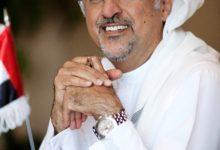 "Photo of ""تنظيم الاتصالات"" تقدم 67 منحة جديدة للمواطنين في جامعة دبي"
