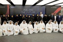 Photo of 12 جهة حكومية و40 شركة عالمية في الدورة الخامسة من مسرعّات دبي المستقبل