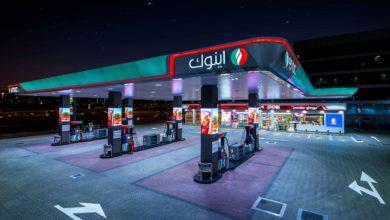 Photo of 'اينوك' توسع شبكة محطات الخدمة التابعة لها مع افتتاح خمس محطات جديدة في دبي
