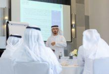 """Photo of محمد بن راشد للإدارة الحكومية تبدأ الدورة الثانية من برنامج """"قيادات"""""""
