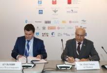 Photo of قمة أقدر العالمية تعزز من شراكاتها العالمية بتوقيع اتفاقية مع مركز موسكو لجودة التعليم