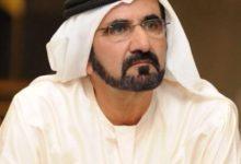 Photo of الشيخ محمد بن راشد ال مكتوم .يعلن عن اول رائدي فضاء عرب