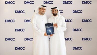 Photo of مركز دبي للسلع المتعددة يُصدر تقريره الأول للاستدامة