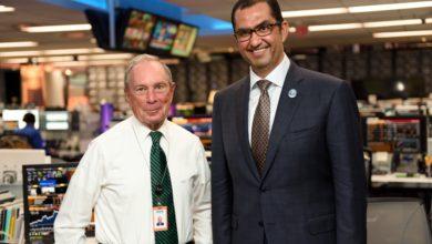 Photo of اجتماع مايكل بلومبرغ مع معالي الدكتور سلطان بن أحمد الجابر في نيويورك