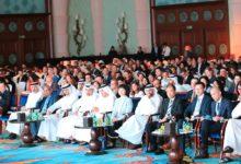 """Photo of """"مؤتمر الصين"""" في دورته الأولى يختتم فعالياته بنجاح  كبير  وبحضور أكثر من  900 مشارك"""