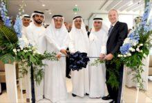 """Photo of إفتتاح المركز الطبي لمستشفى """"كينغز كوليدج لندن"""" في دبي"""
