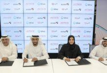 """Photo of """"اللجنة العليا للتشريعات"""" و""""مكتب دبي للتنافسية"""" و""""دبي الذكية"""" شركاء استراتيجيين لمبادرة """"دبي 10X"""""""