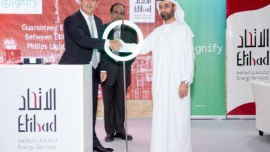 "Photo of ""سيجنيفاي"" و""الاتحاد للطاقة"" يحدّثان 133 ألف إضاءة في مطارات دبي"