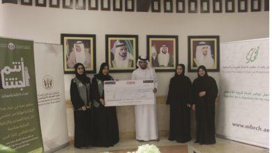 "Photo of مؤسسة محمد بن راشد آل مكتوم الخيرية تدعم مبادرة ""أنتم جنتنا"""
