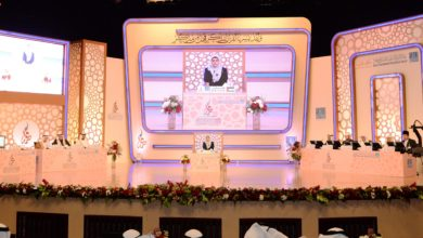 Photo of Dubai Quran Award all set for Sheikha Fatima Bint Mubarak Int'l Holy Quran Competition, 3rd edition