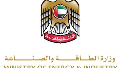 Photo of سدود وزارة الطاقة والصناعة تحصد 1,581,350 متر مكعب