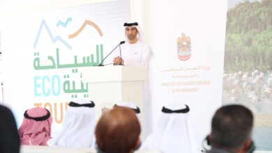 Photo of Ministry of Climate Change and Environment Completes Phase One of National Ecotourism Project