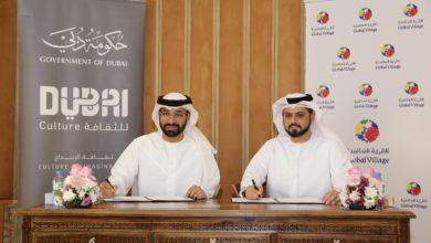 Photo of 'دبي للثقافة' تبرم مذكرة تفاهم مع 'القریة العالمیة' في دبي