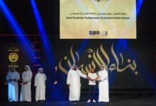 "Photo of دبي للثقافة"" تختتم النسخة الثانية عشرة من ""مهرجان دبي لمسرح الشباب 2018"""