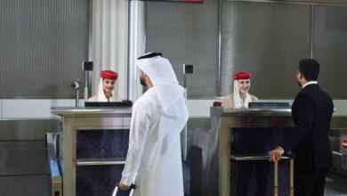 Photo of كشفت النقاب عن أول مسار بيومتري متكامل في العالم طيران الإمارات ترتقي بتجربة المسافرين إلى آفاق جديدة