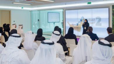 Photo of المؤسسة الاتحادية للشباب تنظم الدورة الثالثة لإعادة تشكيل مجلس الإمارات للشباب والمجالس المحلية