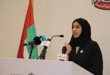 Photo of كلمة معالي حصة بنت عيسى بوحميد وزيرة تنمية المجتمع