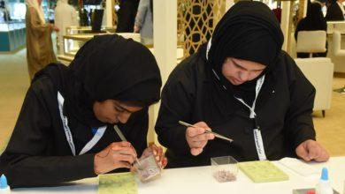 Photo of وزارة تنمية المجتمع تبرز مواهب اصحاب الهمم من خلال مشروع قلادة