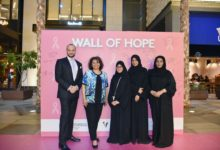Photo of Valiant Clinic Host Breast Cancer Fundraiser Events at City Walk to benefit Al Jalila Foundation