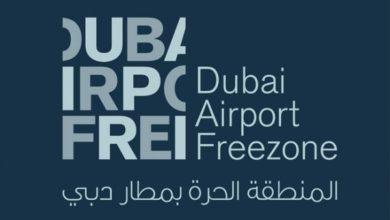 """Photo of """"دافزا"""" و""""مركز دبي لتطوير الاقتصاد الإسلامي"""" يطلقان """"مركز الحلال للتجارة والتسويق"""""""