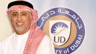Photo of جامعة دبي تنظم مؤتمرا دوليا حول إدارة الأعمال والقانون 24 نوفمبر