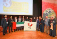 """Photo of اختيار أبوظبي لاستضافة المؤتمر العالمي للتطوّع """"2020 """""""