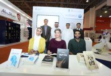 Photo of برنامج دبي الدولي للكتابة يطلق ثلاث روايات لورشة الرواية التي نُظِّمَت بدولة الكويت