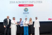 "Photo of تعاونية الاتحاد تفوز بجائزة"" أيون"" لأفضل جهة عمل بالقطاع الخاص2018"