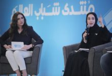 Photo of شما المزروعي تستعرض تجربة الإمارات في تمكين الشباب في منتدى شباب العالم