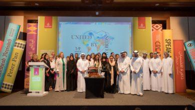 Photo of استضافة كبار الكتّاب في أهم المهرجانات الأدبية الدولية في العالم