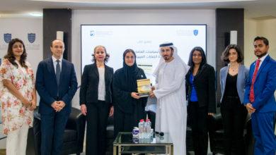 "Photo of كلية محمد بن راشد للإدارة الحكومية تطلق كتاب ""السياسات العامة في دولة الإمارات العربية المتحدة"""