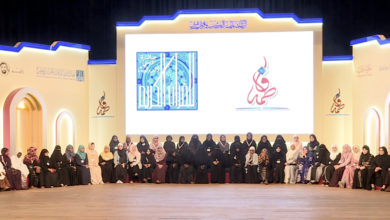 Photo of Hessa Bint Maktoum sponsors concluding ceremony of Sheikha Fatima Bint Mubarak International Holy Quran Competition, 3rd edition