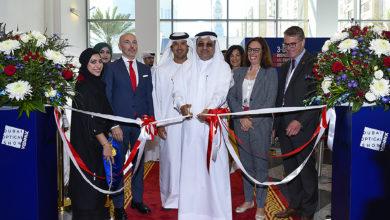 Photo of انطلاق فعاليات معرض دبي للبصريات 2018 في مركز دبي التجاري