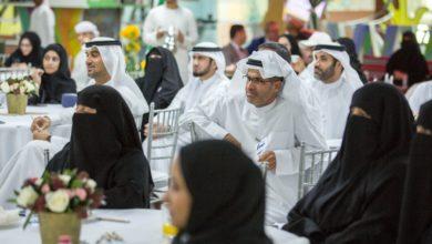 Photo of فعاليات الملتقى الثاني لأولياء أمور الطلبة الإماراتيين ببرنامج محمد بن راشد للطلبة المتميزين
