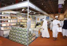 Photo of Dubai Quran Award shines at 37th Sharjah Int'l Book Fair