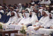 Photo of خمس حافظات في آخر جلسات الاستماع في مسابقة الشيخة فاطمة بنت مبارك الدولية