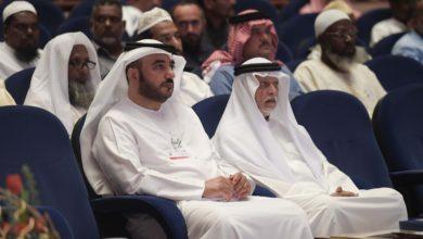 Photo of تنافس 7 متسابقات في اليوم الثاني لمسابقة الشيخة فاطمة بنت مبارك الدولية للقرآن الكريم