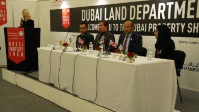 Photo of Dubai Land Department inaugurates Dubai Property Show – London