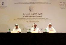 Photo of كلمة الدكتورحمد الشيخ أحمد الشيباني للمؤتمر الإعلامي قمة التسامح العالمي