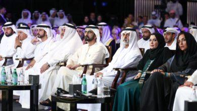 Photo of محمد بن راشد يشهد افتتاح القمة العالمية للتسامح بمشاركة إقليمية وعالمية واسعة