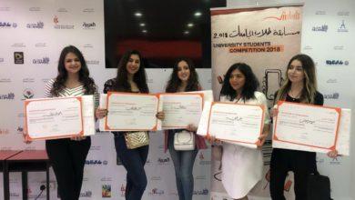 Photo of طلبة كلية محمد بن راشد للإعلام يحصدون جوائز معرض الشارقة للكتاب