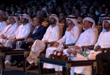 Photo of (UAE Ministry of Economy launches 9th edition of   Annual Investment Meeting .(AIM