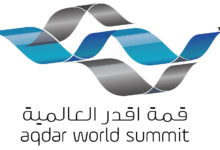 Photo of International & Regional Participations in the  2nd Aqdar World Summit