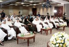 Photo of المدائح النبوية في شعر الإمارات في ندوة الثقافة والعلوم
