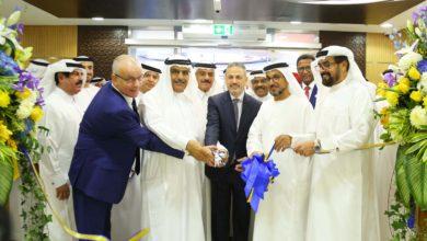 """Photo of """"المصرف"""" يفتتح مركزاً للأعمال في شارع الشيخ زايد"""