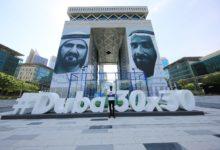"""Photo of """"تحدّي دبي للياقة 2018"""" يرحّب بجميع سكان وزوّار دبي في قرى اللياقة الخمس الموزعة على أنحاء الإمارة"""