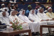 Photo of استمرار منافسات الدورة الثالثة لمسابقة الشيخة فاطمة بنت مبارك الدولية للقرآن الكريم ليومها الرابع